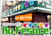 shop.rufesute.com